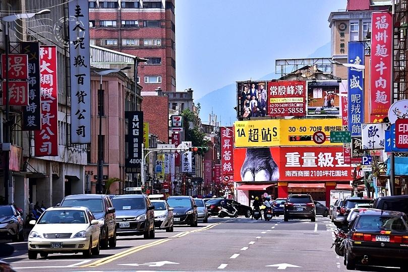 台北塔城街