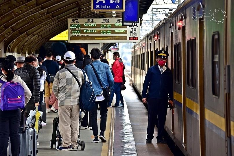 新竹火車站
