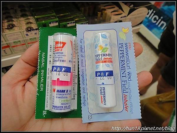泰國戰利品-用品&藥品 (2).jpg