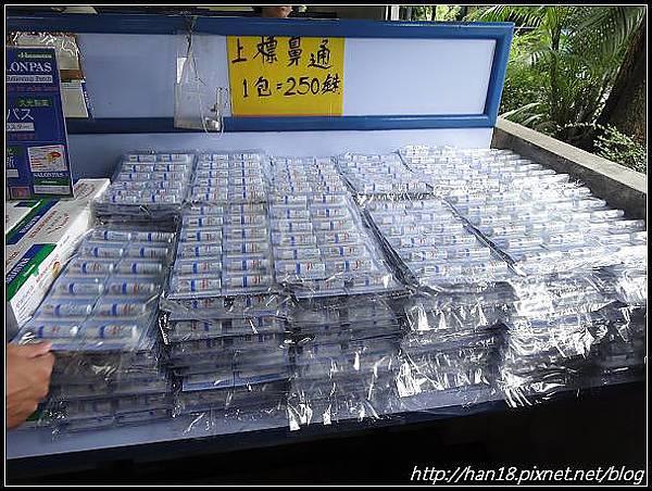 泰國戰利品-用品&藥品 (3).jpg