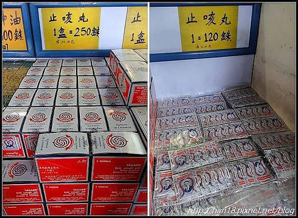 泰國戰利品-用品&藥品 (11).jpg