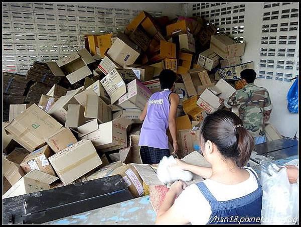 泰國戰利品-用品&藥品 (14).JPG