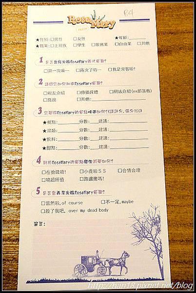 台北中山-螺絲瑪莉義大利麵 (23).jpg