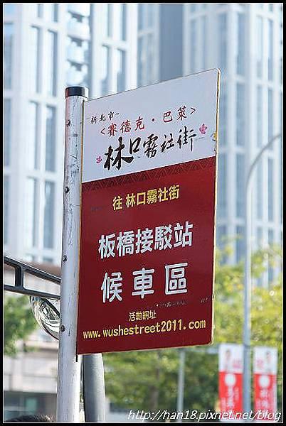 賽德克巴萊-林口霧社街 (1).jpg