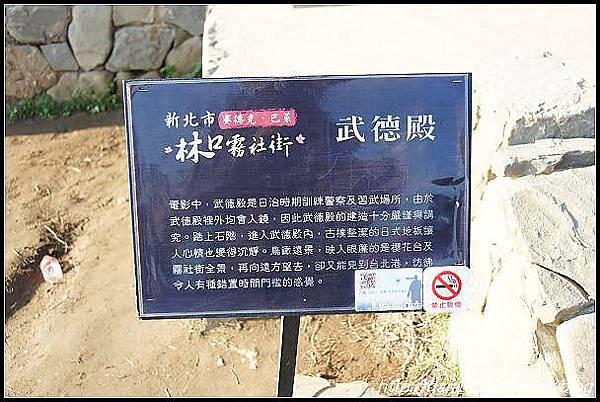 賽德克巴萊-林口霧社街 (10).jpg