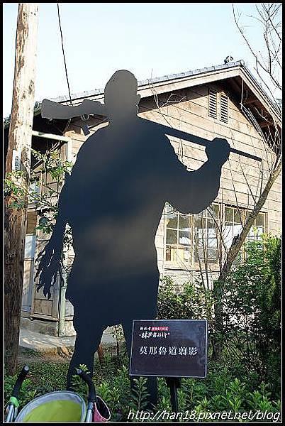 賽德克巴萊-林口霧社街 (22).jpg