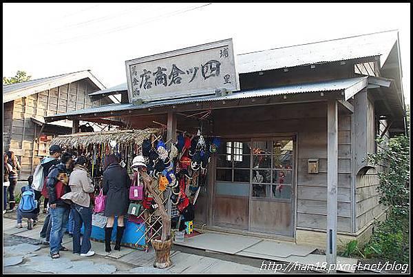 賽德克巴萊-林口霧社街 (78).jpg