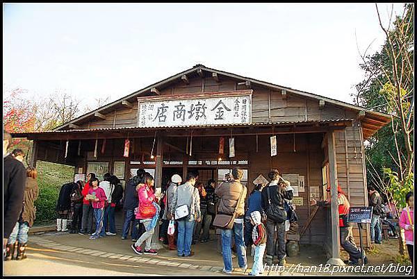 賽德克巴萊-林口霧社街 (80).jpg