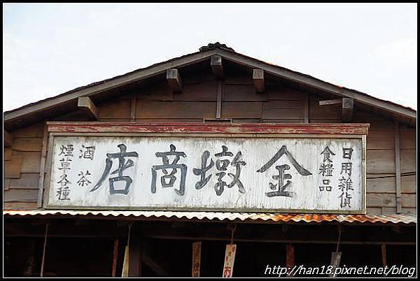 賽德克巴萊-林口霧社街 (81).jpg