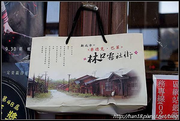 賽德克巴萊-林口霧社街 (120).jpg