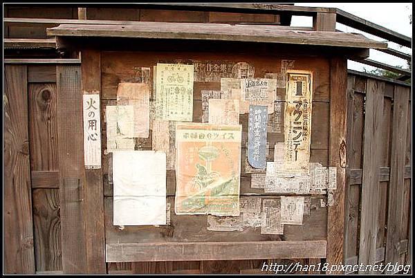 賽德克巴萊-林口霧社街 (134).jpg