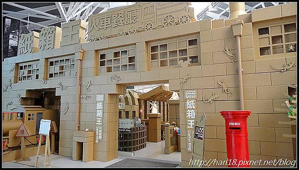 台中紙箱王火車餐廳 (2).jpg