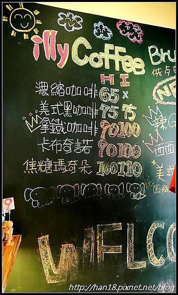 板橋早午餐-奈野咖啡Brunch (3)