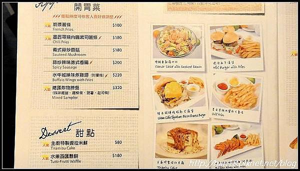 內湖-優本咖啡Brunch早午餐 (10)