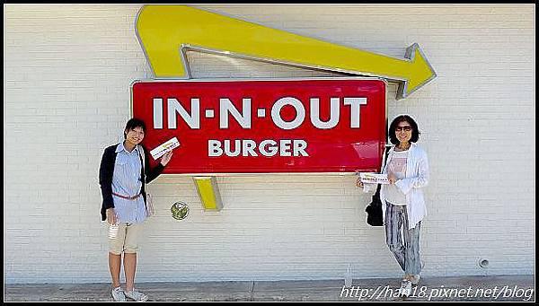 【美國】加州超好吃連鎖速食店-IN AND OUT (1)