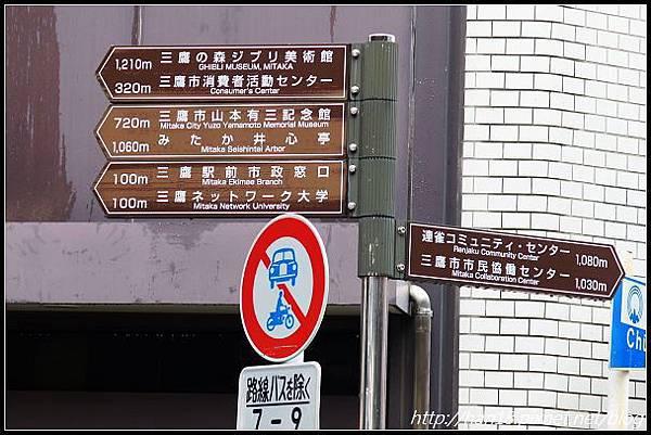 【東京】三鷹美術館 (2)
