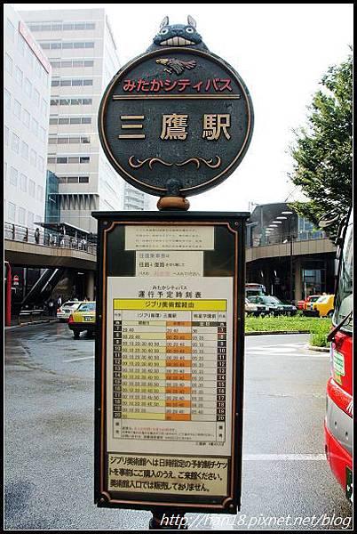 【東京】三鷹美術館 (3)