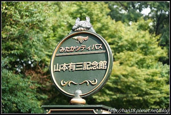 【東京】三鷹美術館 (7)