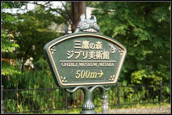 【東京】三鷹美術館 (8)