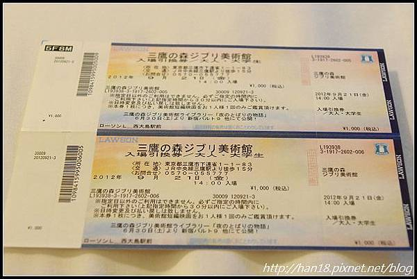 【東京】三鷹美術館 (15)