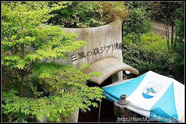 【東京】三鷹美術館 (26)