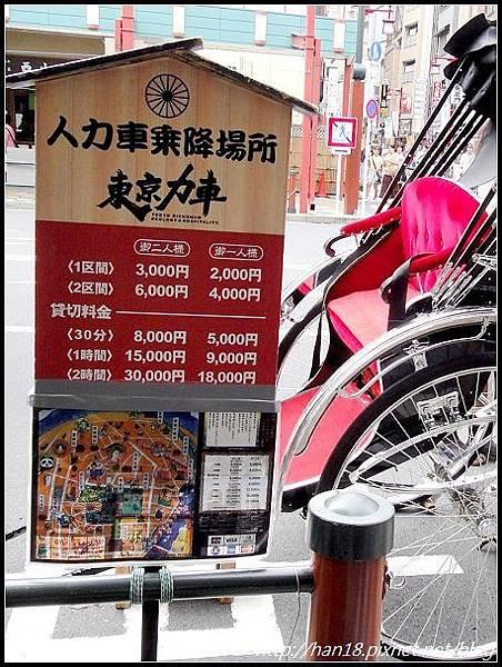 東京-淺草寺 (3)