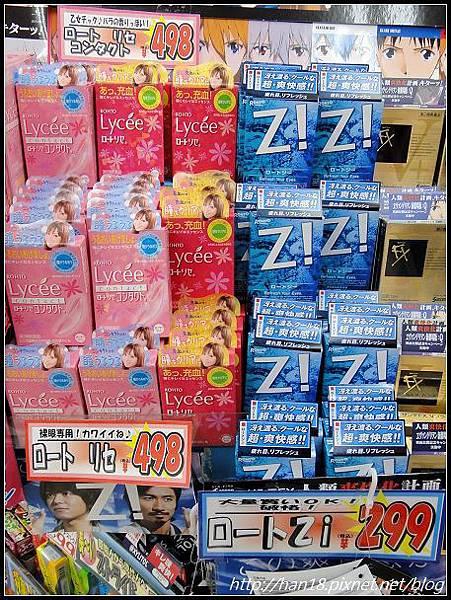 東京-必買戰利品-藥妝店 (1)