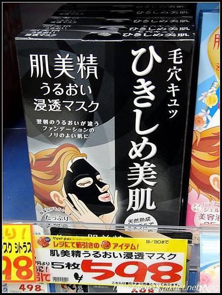 東京-必買戰利品-藥妝店 (6)