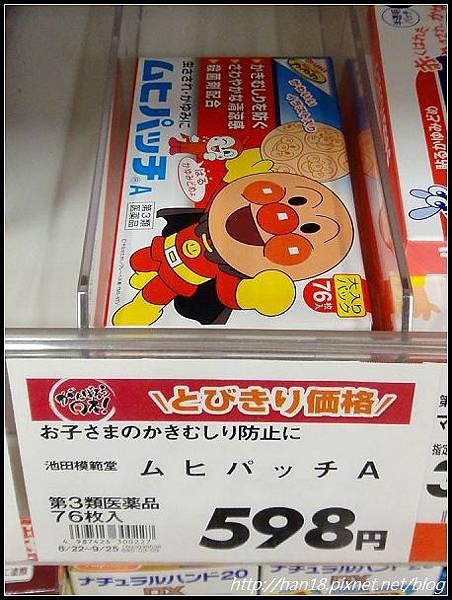 東京-必買戰利品-藥妝店 (21)