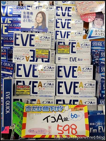 東京-必買戰利品-藥妝店 (25)