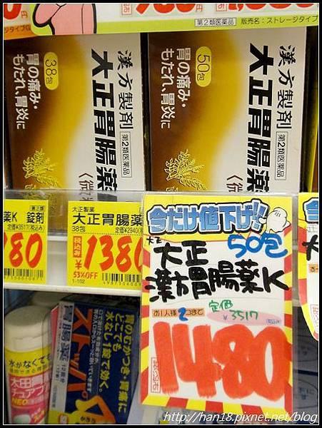 東京-必買戰利品-藥妝店 (24)