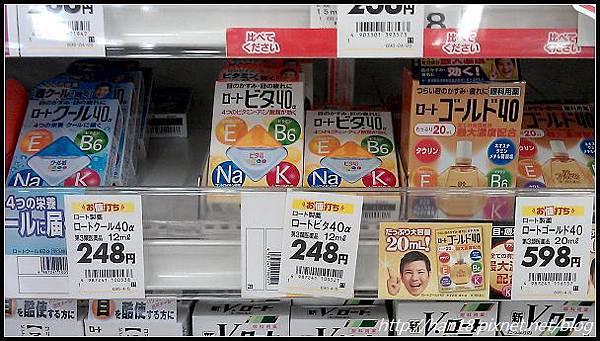 東京-必買戰利品-藥妝店 (28)