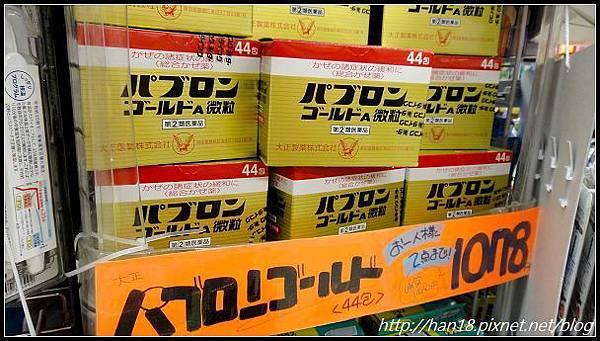 東京-必買戰利品-藥妝店 (27)