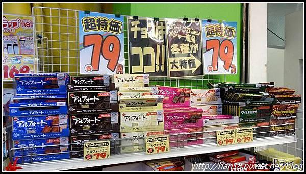 東京必買戰利品 (13)