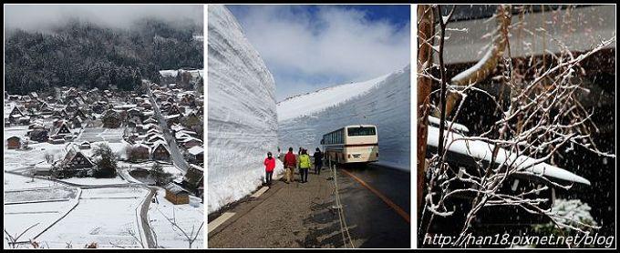 【日本】2013黑部立山。行前準備4