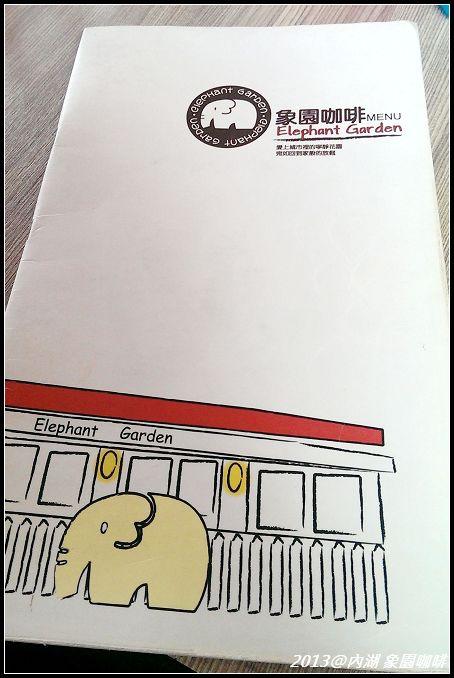 【內湖】捷運文德站-象園咖啡 (13).jpg