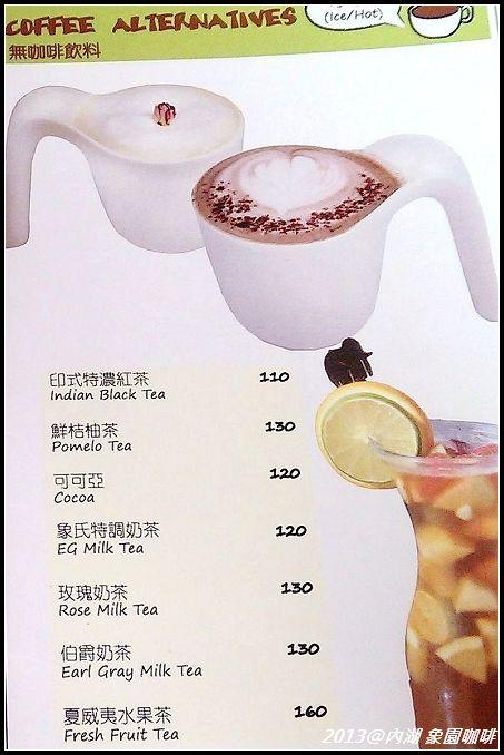 【內湖】捷運文德站-象園咖啡 (35).jpg
