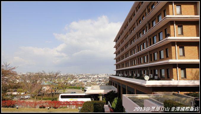 【2013黑部立山】Day1。金澤國際飯店(金沢国際ホテル) (3).jpg
