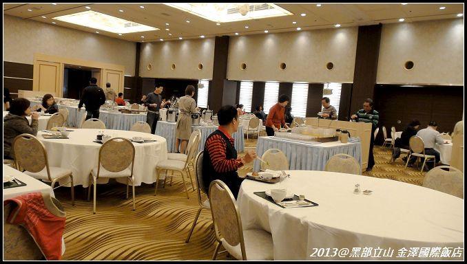【2013黑部立山】Day1。金澤國際飯店(金沢国際ホテル) (13).jpg