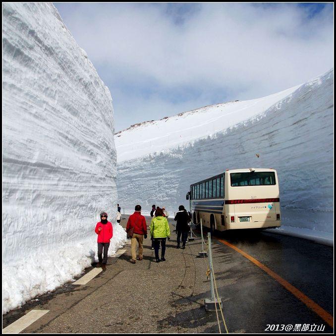 【2013黑部立山】Day2。六種交通工具、立山17公尺雪壁、黑部水庫 (1).jpg