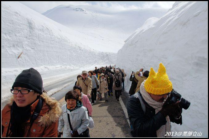 【2013黑部立山】Day2。六種交通工具、立山17公尺雪壁、黑部水庫 (29).jpg