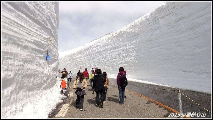 【2013黑部立山】Day2。六種交通工具、立山17公尺雪壁、黑部水庫 (30).jpg