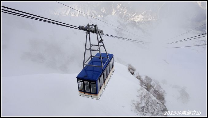 【2013黑部立山】Day2。六種交通工具、立山17公尺雪壁、黑部水庫 (38).jpg