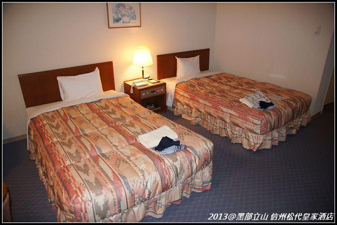【2013黑部立山】Day2。信州松代皇家酒店(信州松代ロイヤルホテル) (9).jpg