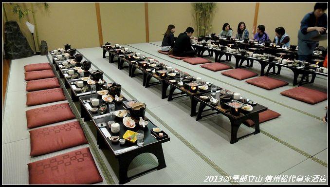 【2013黑部立山】Day2。信州松代皇家酒店(信州松代ロイヤルホテル) (13).jpg