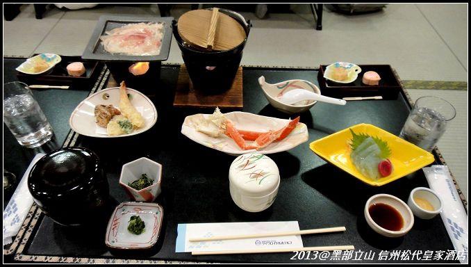 【2013黑部立山】Day2。信州松代皇家酒店(信州松代ロイヤルホテル) (14).jpg
