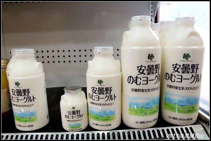 【2013黑部立山】Day3。大王山葵農場、上高地 (21).jpg