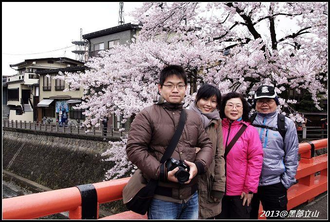 【2013黑部立山】Day3。大王山葵農場、上高地 (30).jpg