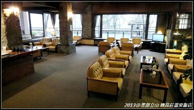 【2013黑部立山】Day3。穗高莊溫泉飯店(穂高荘山のホテル) (2).jpg