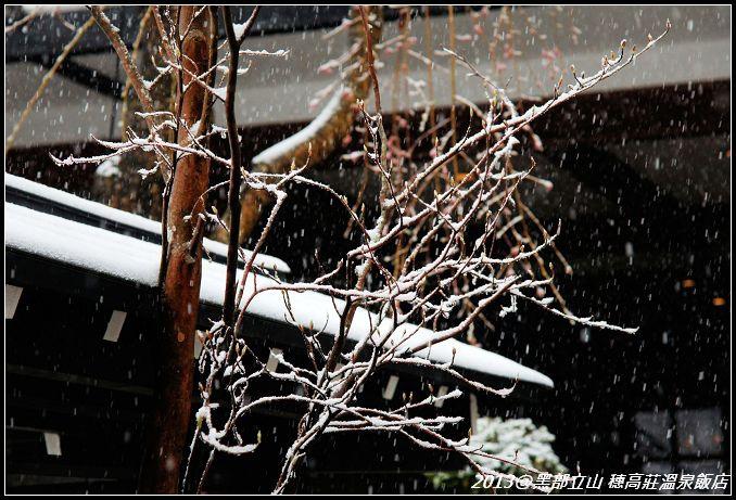 【2013黑部立山】Day3。穗高莊溫泉飯店(穂高荘山のホテル) (18).jpg